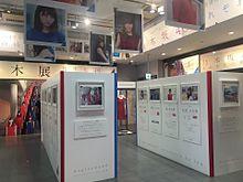 西野七瀬なぁちゃん&白石麻衣まいやん&乃木坂46それぞれの椅子の画像(プリ画像)