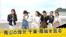 高山一実&西野七瀬なぁちゃん&秋元真夏&若月佑美&乃木坂46の画像(プリ画像)