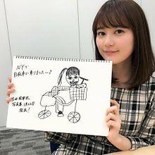生田絵梨花いくちゃん乃木坂46の画像(生田絵梨花に関連した画像)