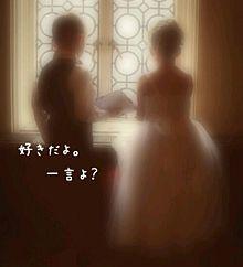 虹*二宮和也の画像(嵐 notヲタバレに関連した画像)