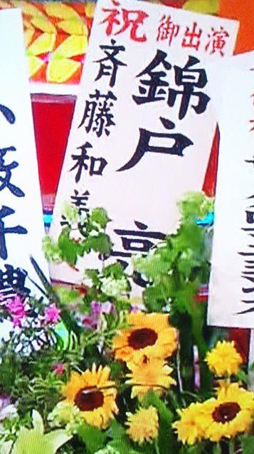 関ジャニ∞ 情報の画像(プリ画像)
