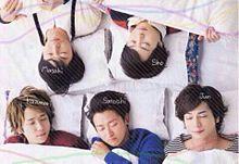 嵐♡寝顔の画像(プリ画像)