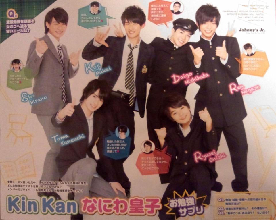 KANの画像 p1_35
