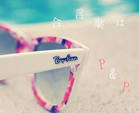 ▽ 祭り3 | P&Pの画像(プリ画像)