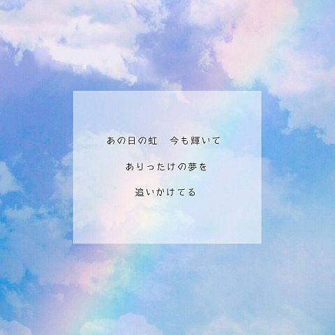 ▽ 祭り8 | 虹色の歌の画像 プリ画像