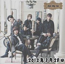 Kis-My-1stの画像(プリ画像)