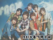 Kis-My-Journeyの画像(プリ画像)