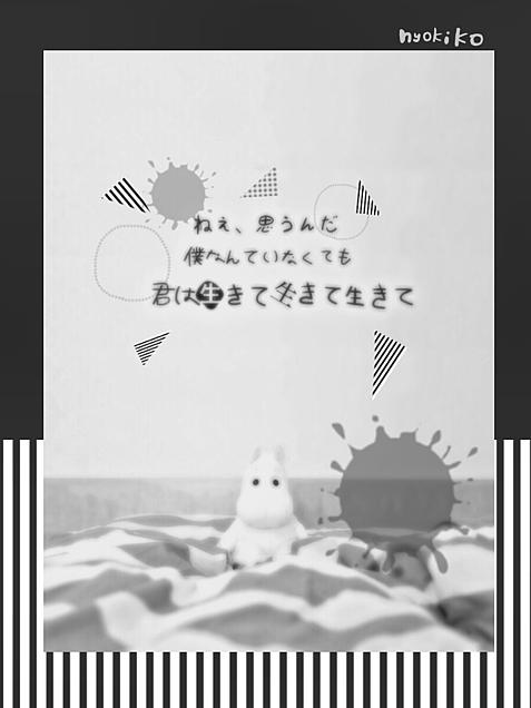 愛think so, DECO*27の画像(プリ画像)