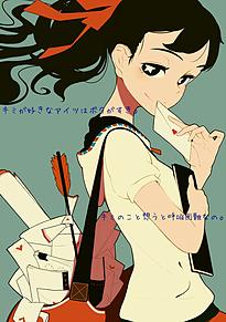 思春期少年少女の画像(思春期少年少女に関連した画像)