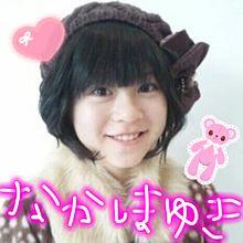 RONI GIRLS[55045563] 完全無料画像検索のプリ画像 byGMO