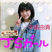jsガール 工藤美桜の画像16点(2ページ目) 完全無料画像検索
