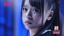 倉野尾成美 軽蔑していた愛情の画像(愛情に関連した画像)