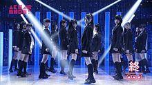 軽蔑していた愛情 AKB48の画像(愛情に関連した画像)