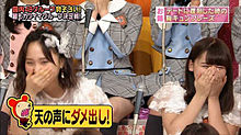 高橋朱里 小嶋真子の画像(プリ画像)