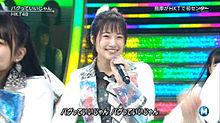 朝長美桜 バグっていいじゃんの画像(プリ画像)
