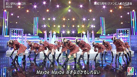 AKB48 言い訳Maybeの画像(プリ画像)