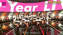 AKB48 涙サプライズの画像(akb48に関連した画像)