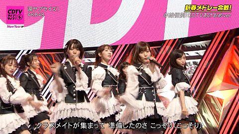 AKB48 涙サプライズの画像 プリ画像