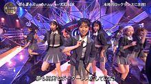 根も葉もRumor AKB48の画像(akbに関連した画像)