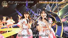 横山結衣 AKB48 音楽の日の画像(AKB48に関連した画像)