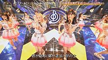 小栗有以 本田仁美 AKB48 音楽の日の画像(AKB48に関連した画像)