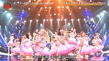 AKB48 音楽の日の画像(AKB48に関連した画像)