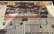 ジャニーズの画像(TOKIOに関連した画像)