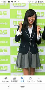 小島瑠璃子の画像(小島瑠璃子に関連した画像)