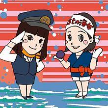 あまちゃんの画像(あまちゃんに関連した画像)