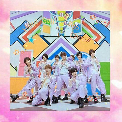 Hey! Say! JUMP Chau#の画像(プリ画像)