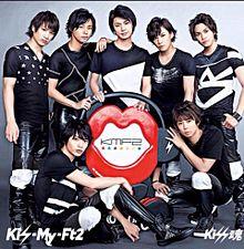 Kiss魂 ジャケットの画像(プリ画像)