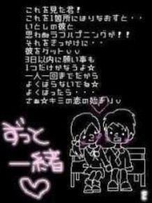 no titleの画像(恋 叶う 待ち受けに関連した画像)