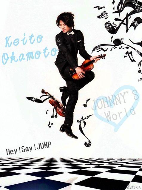 Keito Okamoto.[JW]♫.°の画像(プリ画像)