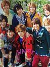 Hey!Say!JUMP 2013 プリ画像