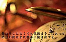 ヲタバレ防止。歌詞画。の画像(ヲタバレ防止に関連した画像)
