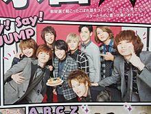Hey! Say! JUMPの画像(中島裕翔岡本圭人薮宏太に関連した画像)