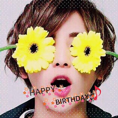 誕生日おめでとうの画像(プリ画像)