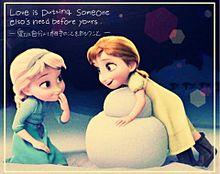 アナと雪の女王 (とお知らせ)の画像(アナ 雪の女王 オラフに関連した画像)