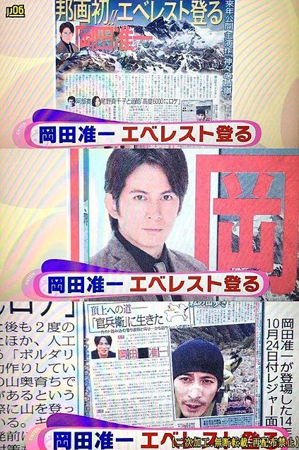 岡田さんの画像(プリ画像)