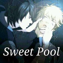 sweet pool 加工画の画像(ニトロプラスに関連した画像)
