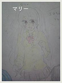 エネ真似マリーちゃんの画像(学園パロに関連した画像)
