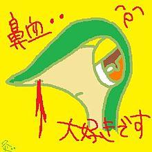 pokemon_の画像(killに関連した画像)