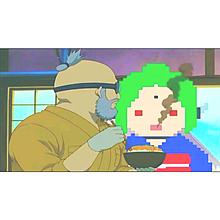 """たまクエ篇の画像(源外""""に関連した画像)"""