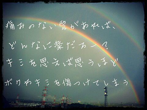 清水翔太の画像 プリ画像