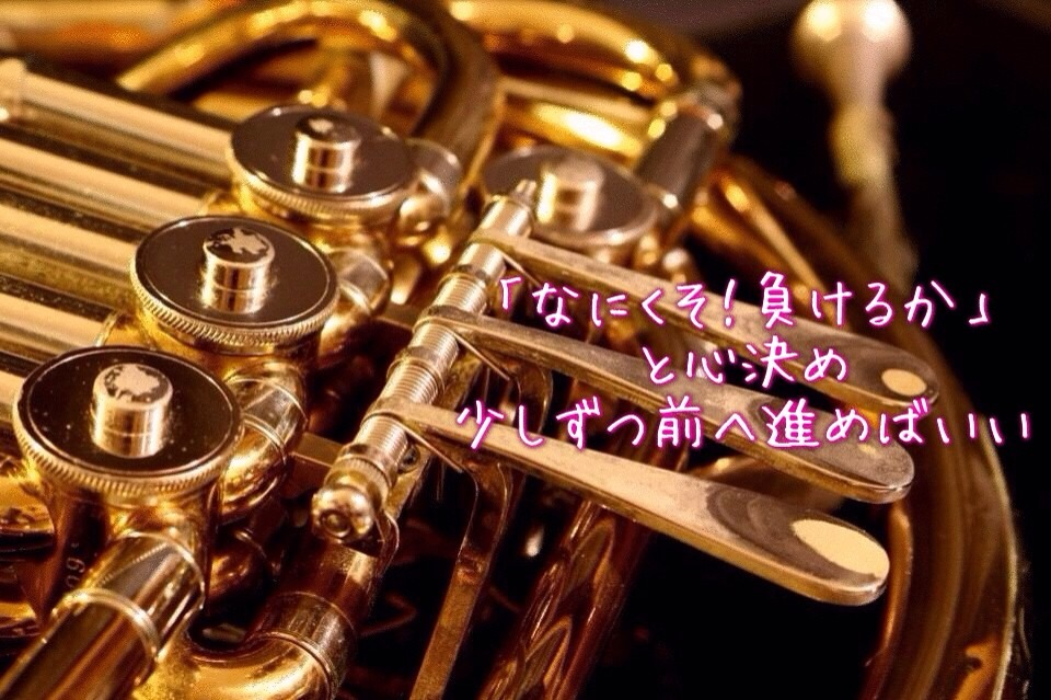 楽器のパーツが拡大されたポエム