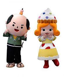 かしなりくん/スイーツ姫 広島菓子博2013の画像(アンガールズに関連した画像)
