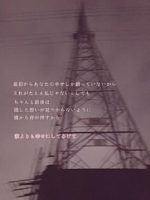 back number/幸せ プリ画像