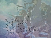 放課後ティータイム/NO,Thank You!の画像(サンキューに関連した画像)