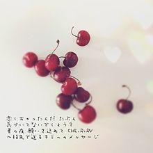 YUI/CHE.R.RYの画像(プリ画像)