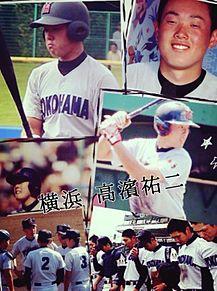 野球少女 さんリクエストの画像(プリ画像)